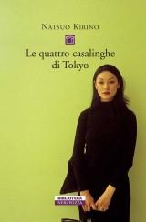 Natsuo Kirino, Le quattro casalinghe di Tokyo (Neri Pozza)